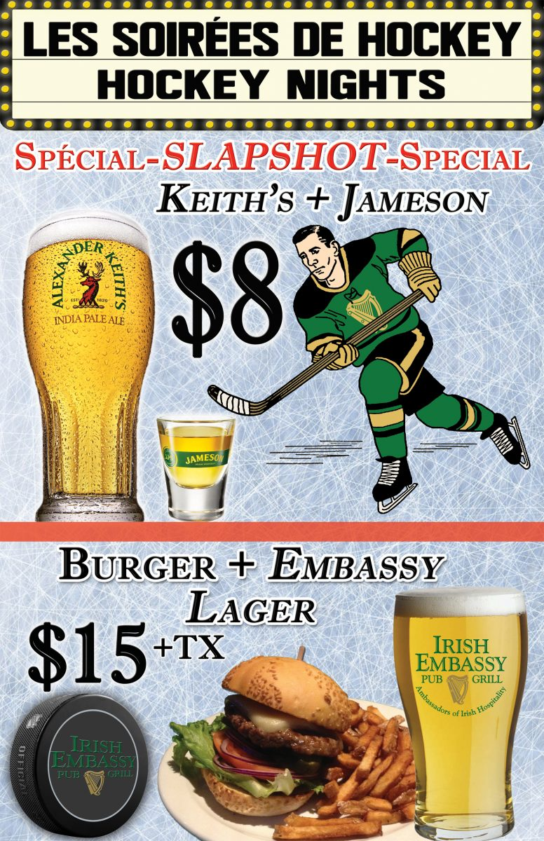hockey-specials